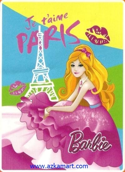 jual grosir Selimut Rosanna Sutra Barbie Paris